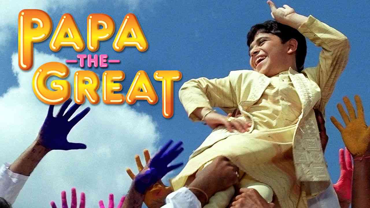 Papa the Great 2000