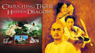 Crouching Tiger, Hidden Dragon 2000