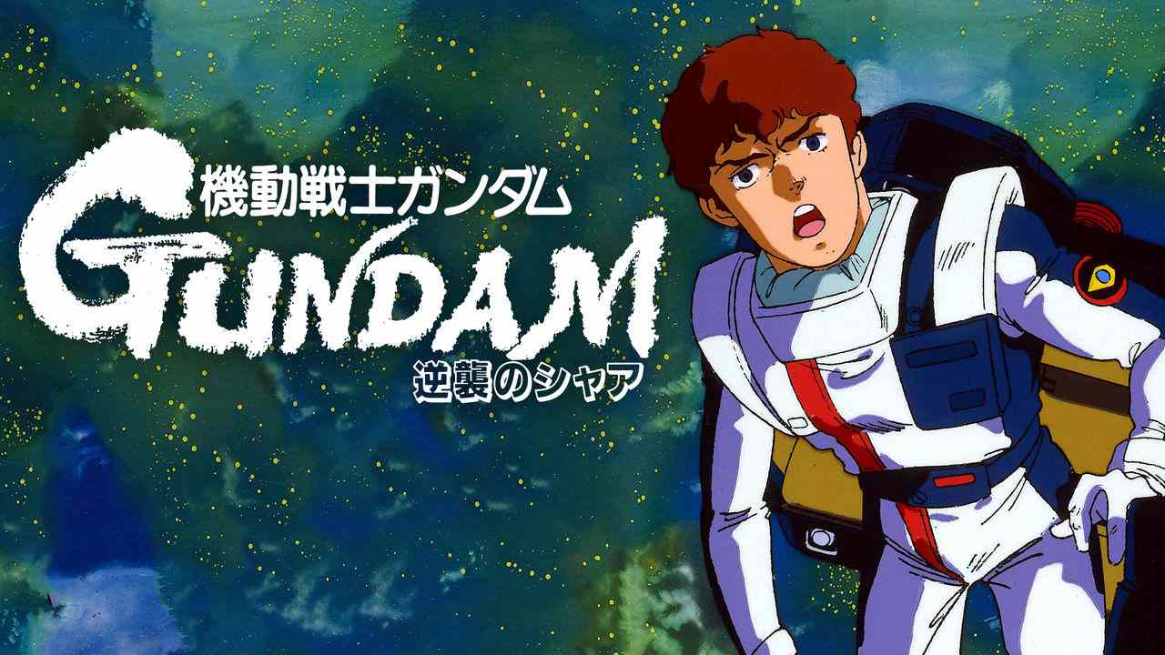 Is Mobile Suit Gundam Char S Counterattack 1988 Movie Streaming On Netflix