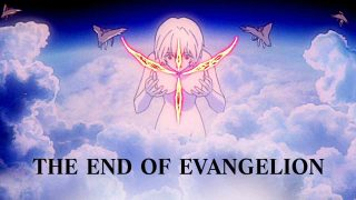 The End of Evangelion 1997