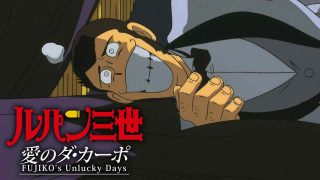 Lupin the 3rd: The Columbus Files 1999