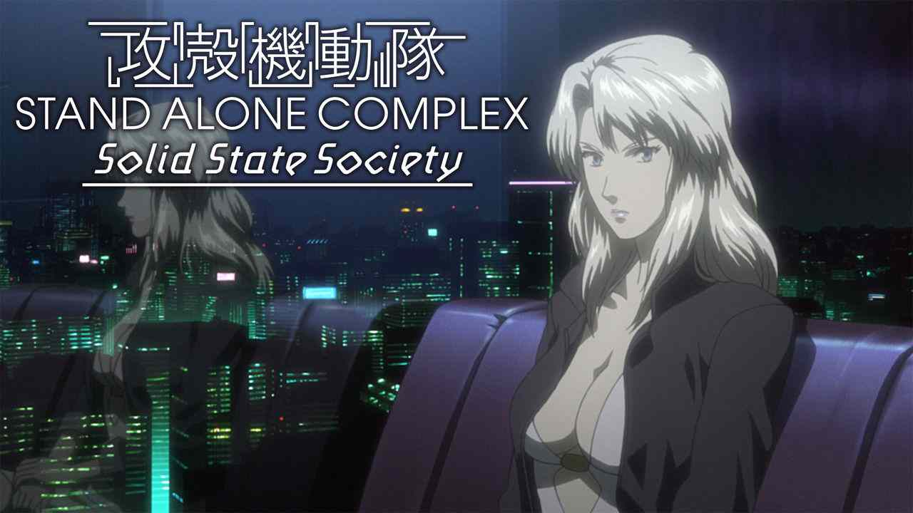 Is Movie Ghost In The Shell Solid State Society 2006 Streaming On Netflix