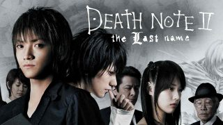 Death Note II: The Last Name 2006