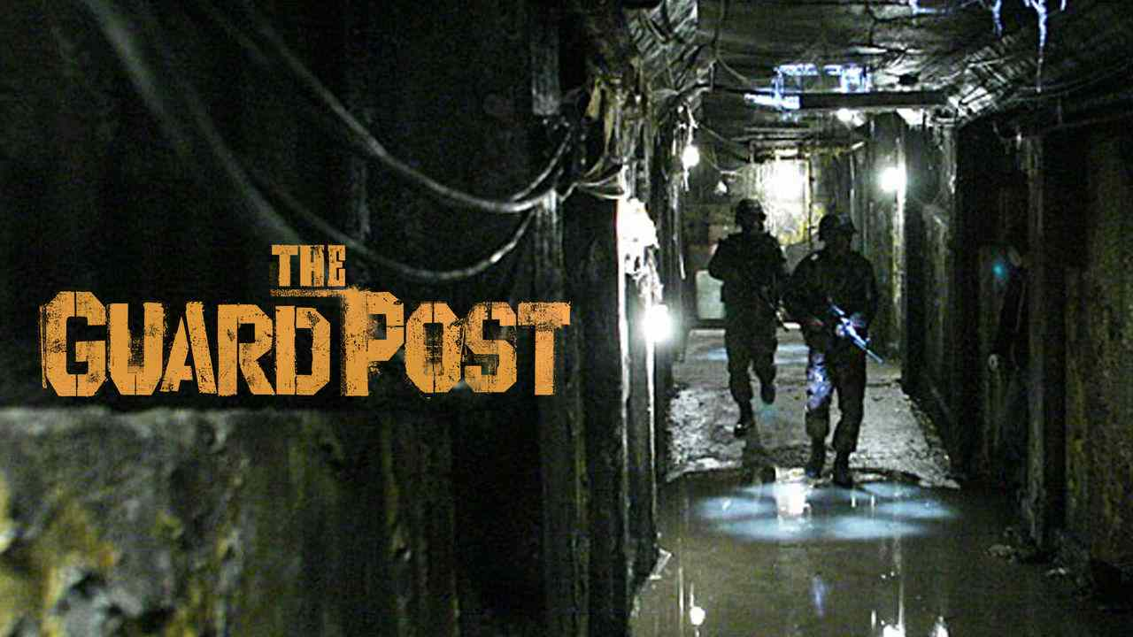 The Guard Post 2008
