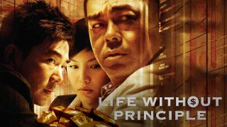 Life Without Principle 2011