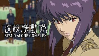 Ghost in the Shell: Stand Alone Complex 2002