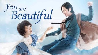 You Are Beautiful 2009