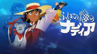 Nadia, The Secret of Blue Water 1991