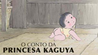 The Tale of the Princess Kaguya (Kaguyahime no monogatari) 2014