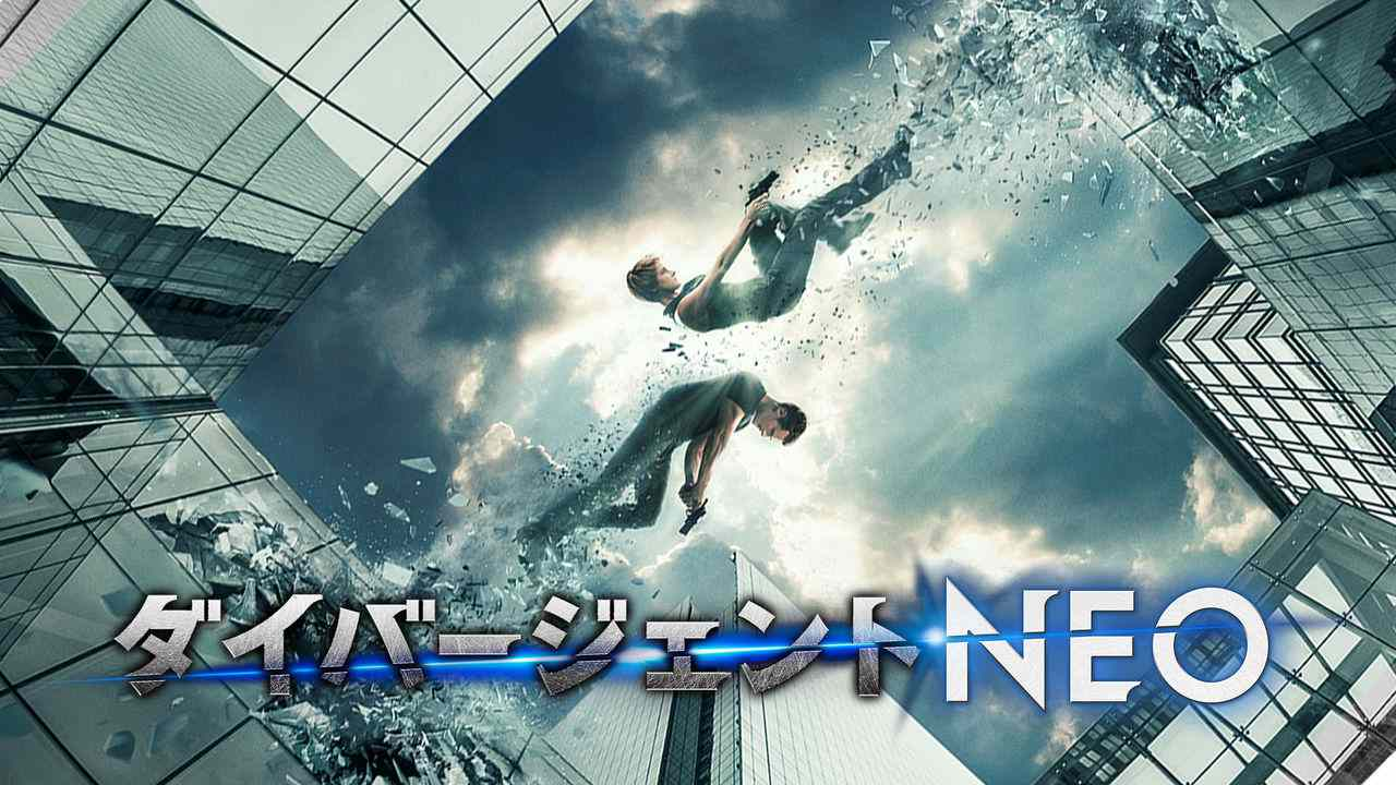Is Movie The Divergent Series Insurgent 2015 Streaming On Netflix