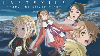 Last Exile: Fam, the Silver Wing 2012