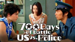 700 Days of battle: us vs. the police 2008