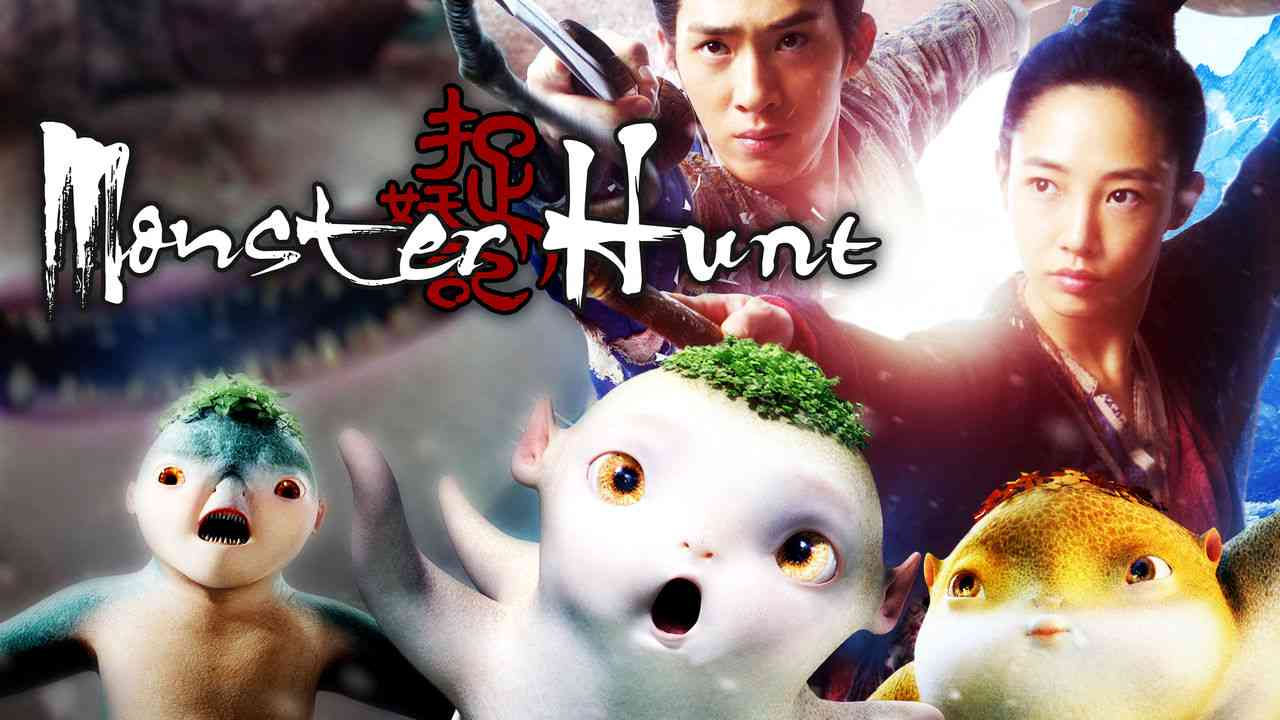 Is Movie Monster Hunt 2015 Streaming On Netflix