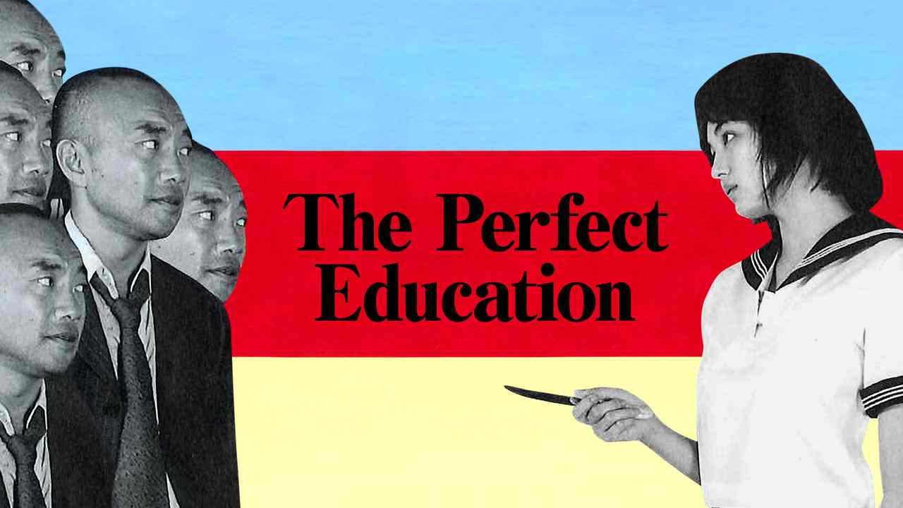 The Perfect Education 1999