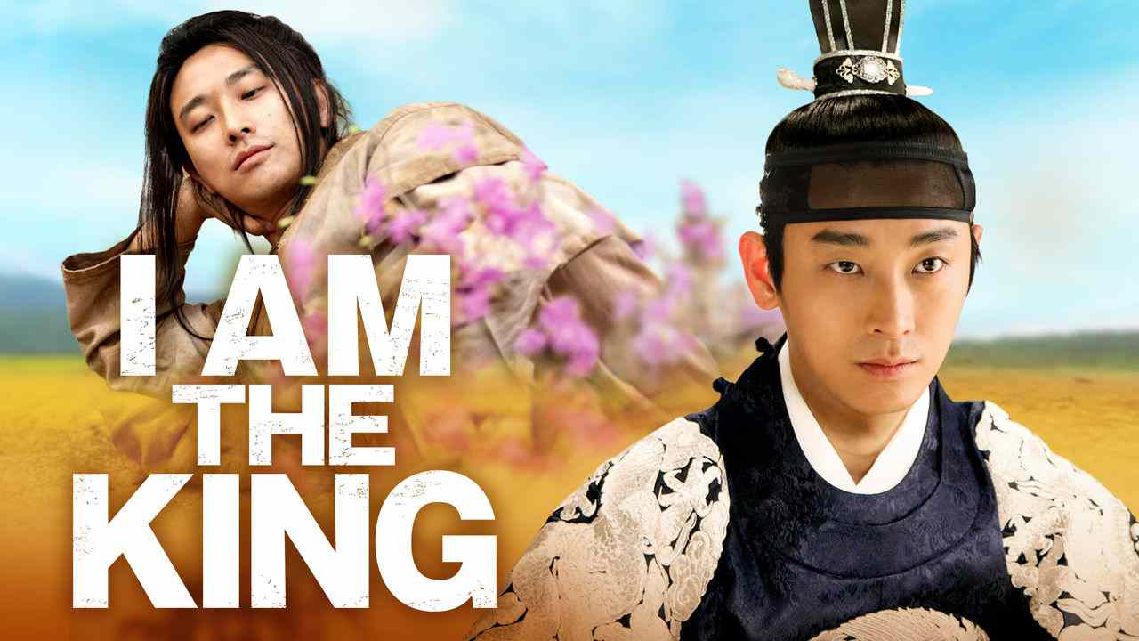 I Am The King 2012