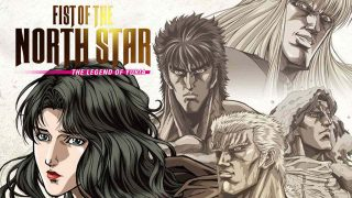 Fist of the North Star: The Legend of Yuria 2007