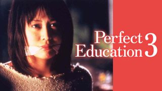 Perfect Education 3 2002