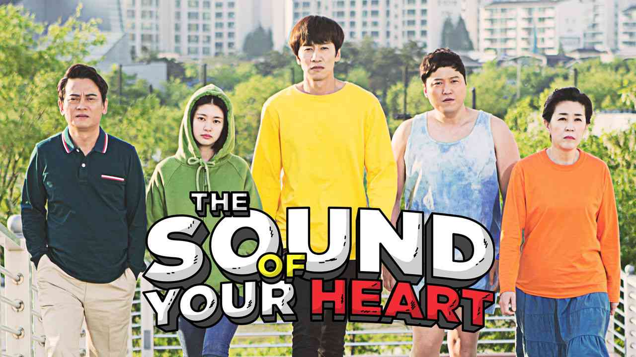 The Sound of Your Heart 2016