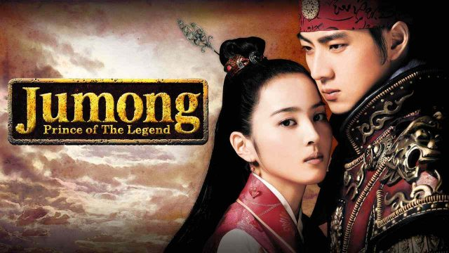 Legend of the Prince 2007