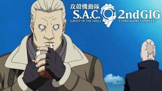 Ghost in the Shell: S.A.C. 2nd GIG 2004