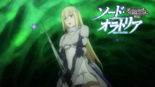 Sword Oratoria: Is It Wrong to Try to Pick Up Girls in a Dungeon? On the Side 2017