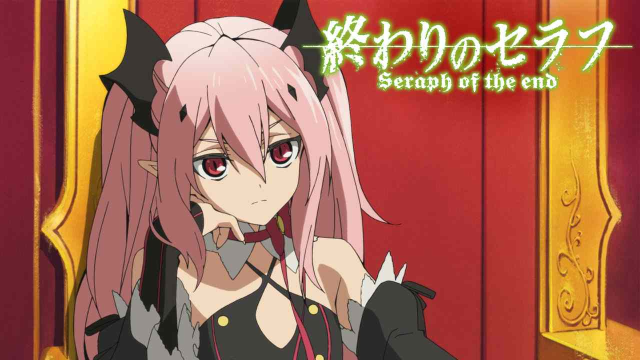 Seraph of the End 2015