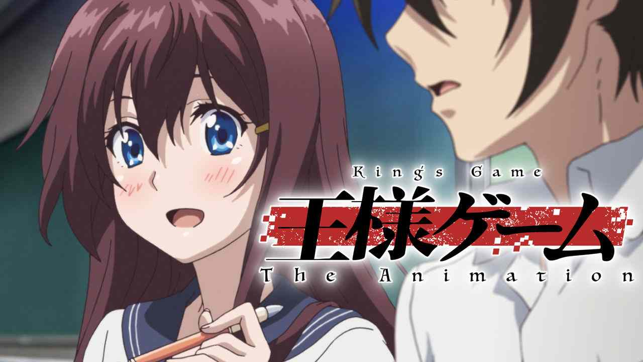 King's Game The Animation 2017