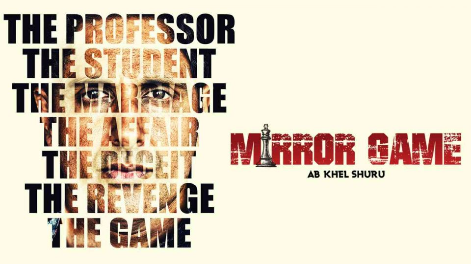 Mirror Game: Ab Khel Shuru 2017