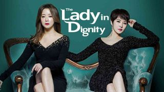 The Lady in Dignity 2017