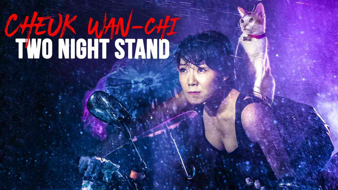 Cheuk Wan-Chi: Two Night Stand 2015