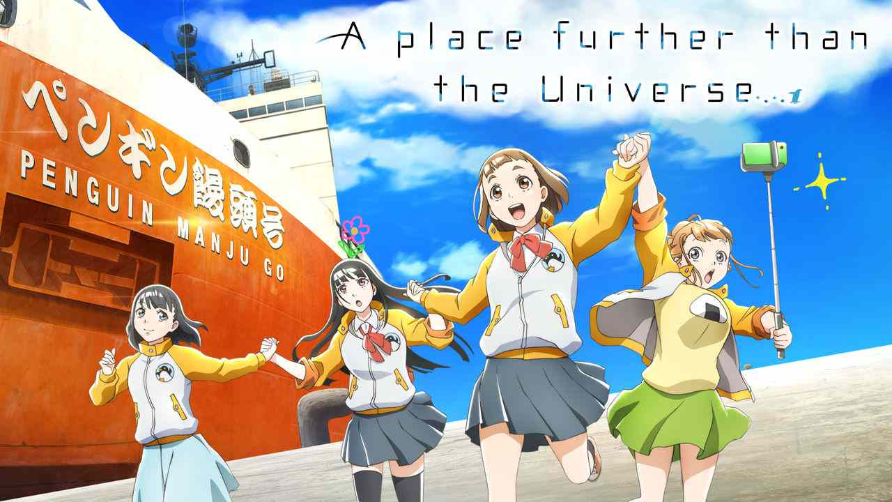 A Place Further than the Universe 2018