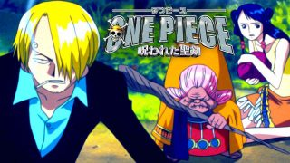 One Piece: The Cursed Holy Sword 2004