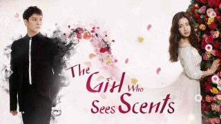 The Girl Who Sees Scents 2015