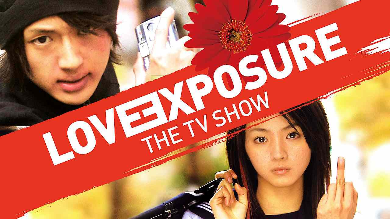 Love Exposure The TV-Show 2017