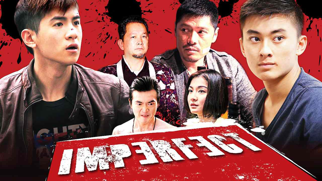 Is Movie 'Imperfect 2012' streaming on Netflix?