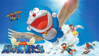 Doraemon the Movie: Nobita and the Winged Brave Men 2001