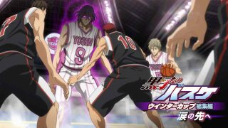 Kuroko's Basketball: Winter Cup Highlights  ~Beyond the Tears~ 2016