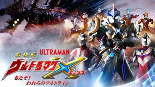Ultraman X: Here It Comes! Our Ultraman 2016