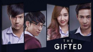 The Gifted 2018