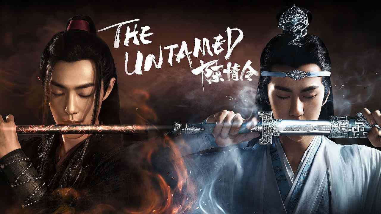The Untamed 2019