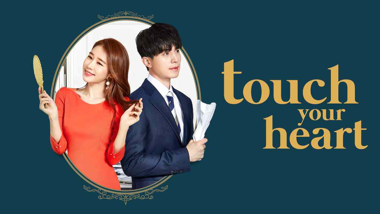 Touch Your Heart 2019