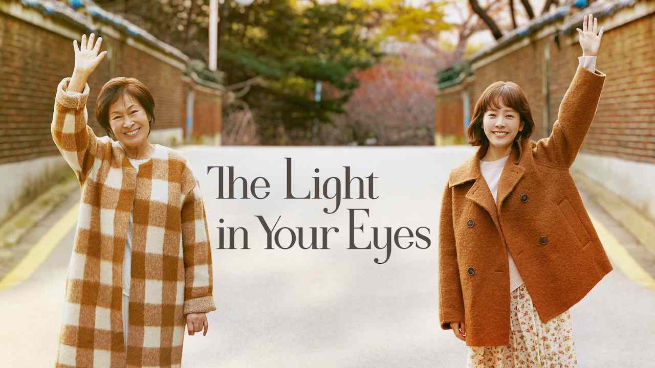 The Light in Your Eyes 2019