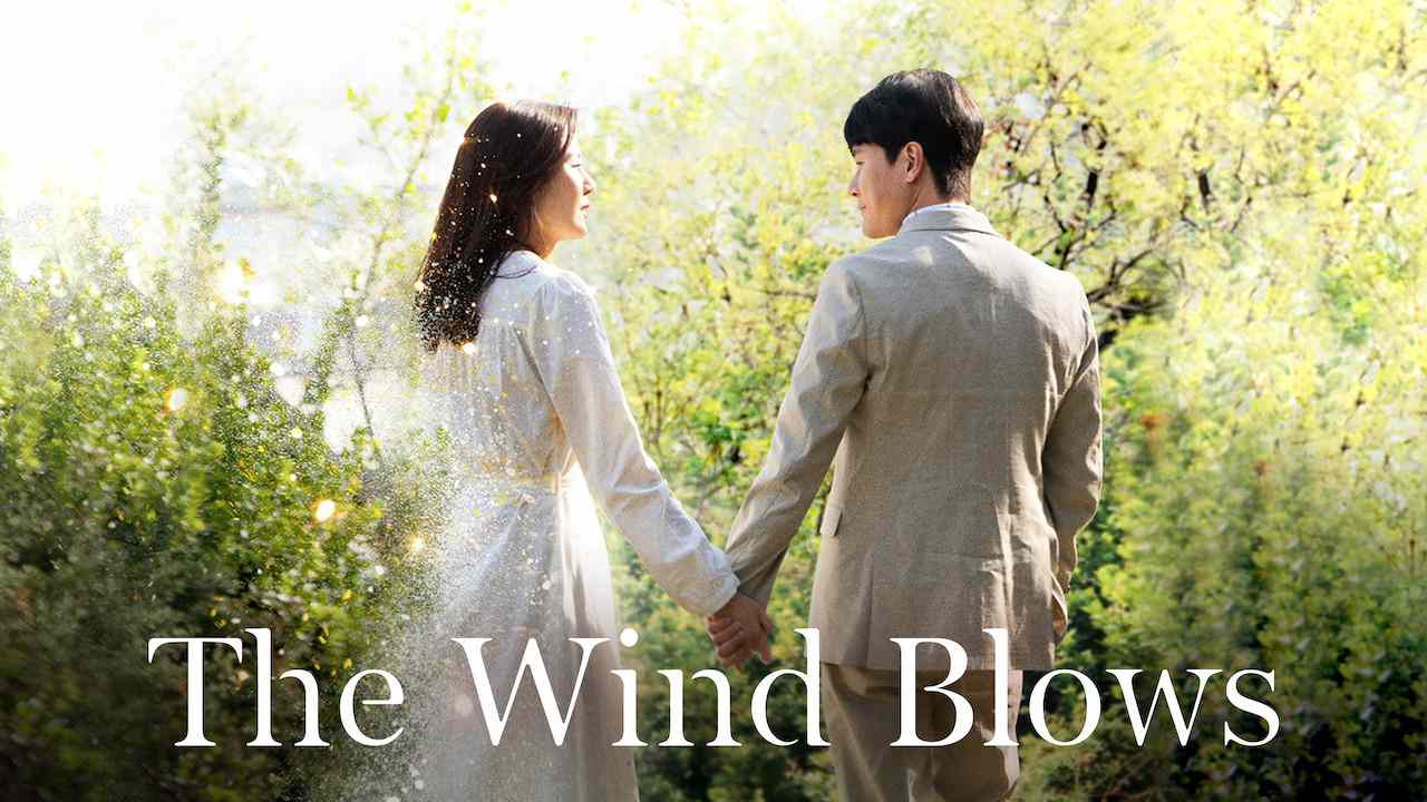 The Wind Blows 2019