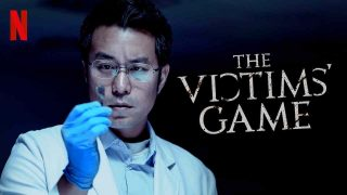 The Victims' Game 2020