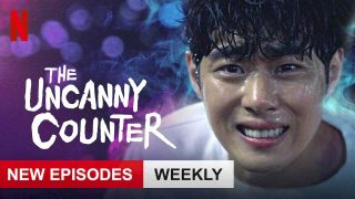 The Uncanny Counter (Gyeongiroun Somun) 2020