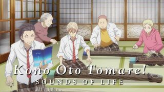 Kono Oto Tomare! Sounds of Life 2019