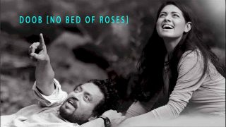 Doob: No Bed of Roses (No Bed of Roses) 2017