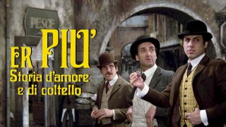 Gang Leader: A Story Of Love And Knives (Er più: storia d'amore e di coltello) 1971